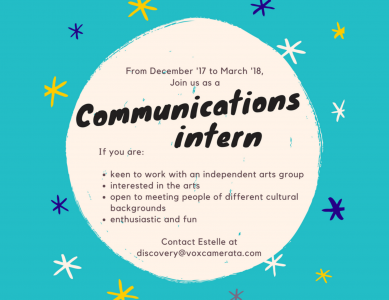 Communications intern wanted!
