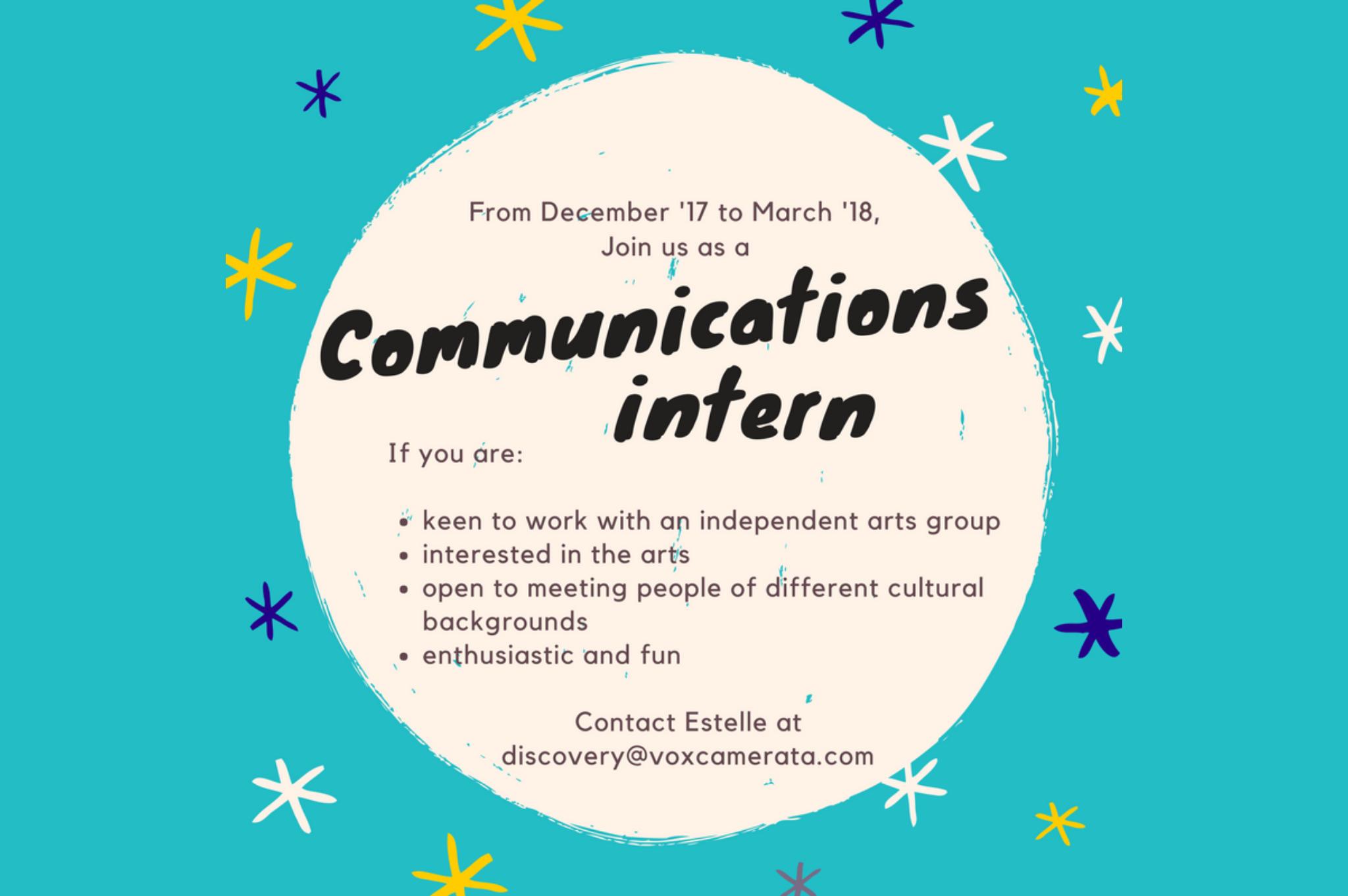 Communications intern wanted!