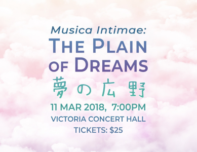 Musica Intimae: The Plain of Dreams